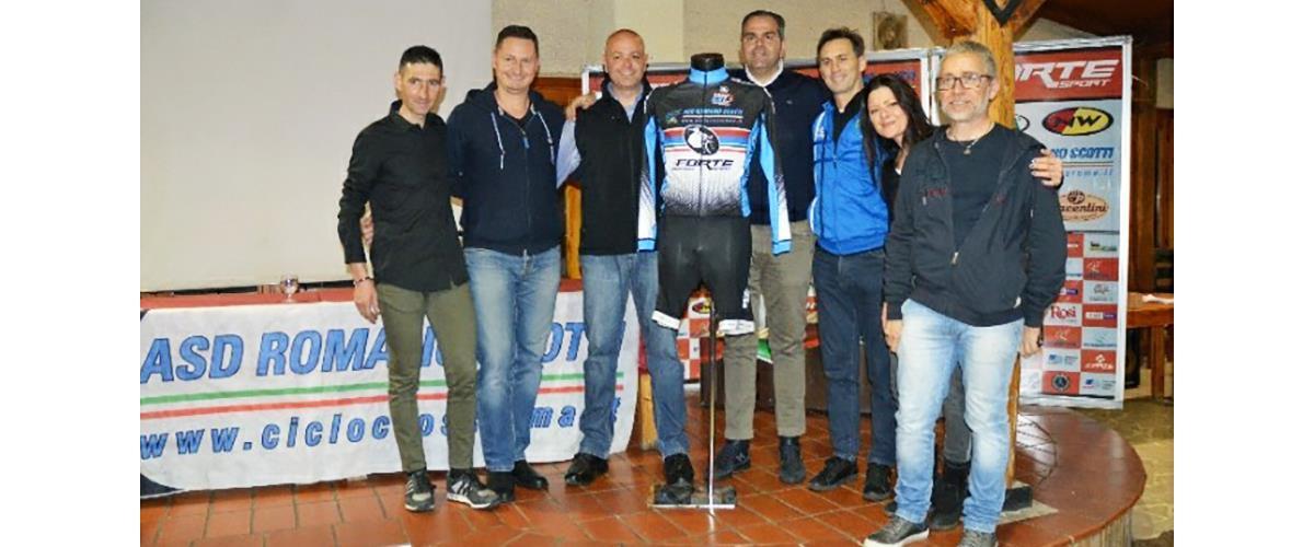 Laziocross7marzo1